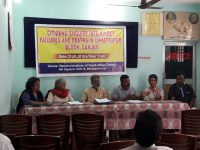 Kidney Failure, Deaths In Villages Surrounding IREL's Monazite Processing Facility In Odisha