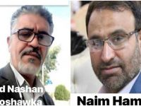 Two Journalists Face Trial In Ahwaz For Criticizing Education Officials