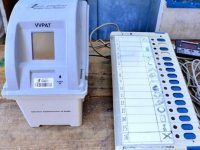 EVM Sealed The Fate