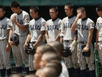 Hitting from Outside the Box with Japan in Mind
