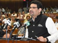 Pakistan: Government unveils pro-business, anti-worker federal budget