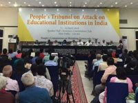 People's Tribunal on Attack on Educational Institutions