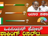 Karnataka Election: voters to choose between tainted leadership and clean governance
