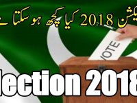 Pakistan: Elections or Revulsion against Hall of Shame