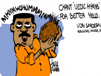 Vedic Chants For Better Crops!