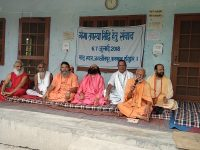 Why is the Central Government Silent on Swami Gyan Swaroop Sanand's Fast?