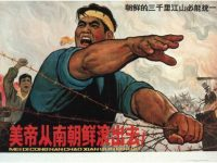 "A Chinese propaganda poster during the Korean War. It blares, ""American Imperialism, get out of South Korea"". Up top, it says, ""Korea's 3,000-mile Jiangshan must be unified"", harking back to a 16th century war to drive Japan out of Korea. The Ming armies won back then. Unfortunately, the peninsula is again occupied by imperial forces, 500 years later."