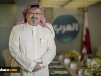 Turkish president brands Khashoggi killing a premeditated murder