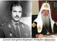 Overcoming of schisms goes further or The Ecumenical Patriarchate strikes back