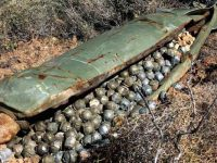 UN Must Investigate The Usage of Cluster Bombs in Sri Lanka