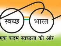 Gandhi's Idea of Cleanliness And Swachh Bharat Abhiyan
