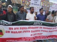 'Mysterious' Death of Policeman in Police Custody