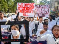 Why Citizenship Amendment Bill be rejected?