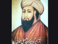 Mir Syed Ali Hamadani – Founder of Islam in Kashmir And his Model of Good Governance and Justice