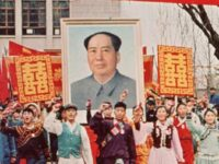 Communist Manifesto Remembered : Part-2 – 10 suggested measures of socialism : China's socialism