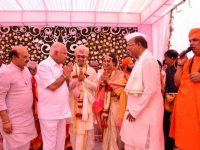 Wedding In Corona Times: No Restriction On Karnataka CM? Letter to the Prime Minister