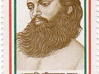 Alluri  Sitarama Raju, Unique Revolutionary, Remembered On His Death Anniversary