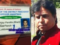 Ajay Pandita's Killing and BJP's Fake Sympathy for Kashmiri Pandits