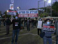 Camouflage: How the Israeli Left continues to hoodwink us with corrupted slogans