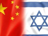 The Growing China – Israel Conflict