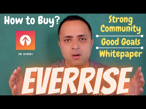 How to buy EverRise | First Crypto with BuyBack | A Proprietary, Hyper Deflationary Token