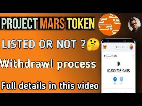 Project Mars Token Listed or not |Withdraw process and how to add custom token in Fantom network