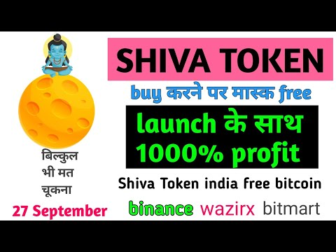 Shiva Token 🚀 how to buy Shiva Token 😍 आ गया india का number one coin