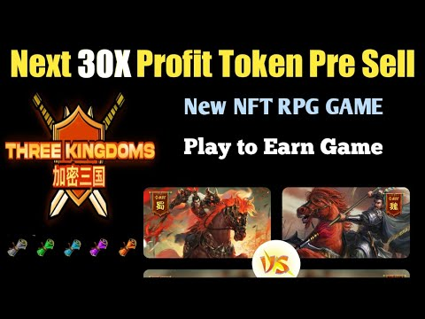 THREE KINGDOMS NEW RPG NFT GAME 🔥 New Play to Earn Game 🎯 30X Profit Coming Soon 💰 Big Opportunity