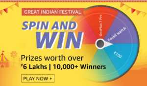 Amazon Spin and Win Contest picture