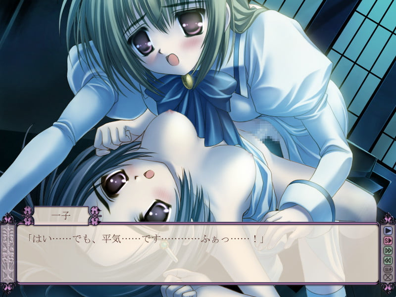 otoboku maidens are falling for me japanese hentai game download