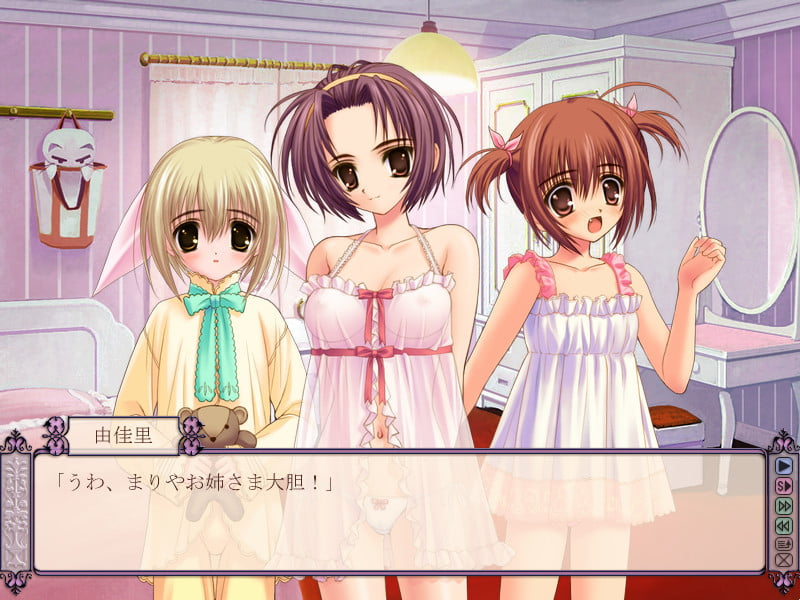 otoboku maidens are falling for me lastest version download
