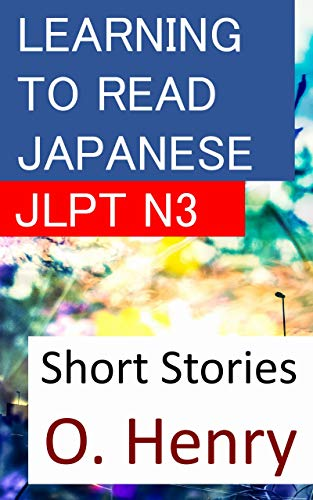 Learning to Read Japanese