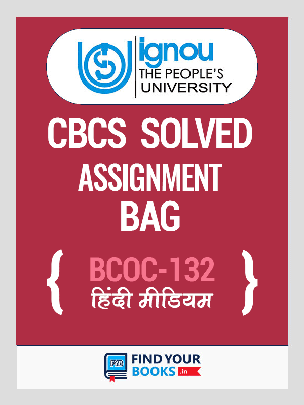 BCOC-132 Solved Assignment for Ignou 2019-20 - Hindi Medium