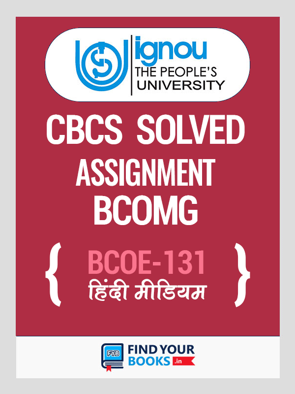 BCOE-131 Solved Assignment for Ignou 2019-20 - Hindi Medium