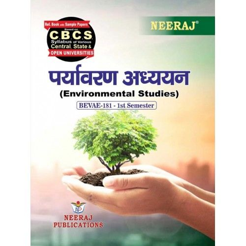 BEVAE-181 Book Environmental studies in Hindi Medium - EVS