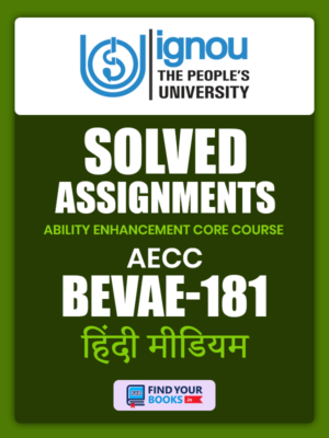 BEVAE181 Ignou Solved Assignment Hindi Medium