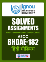 BHDAE182 Ignou Solved Assignment