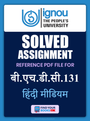 BHDC131 Ignou Solved Assignment