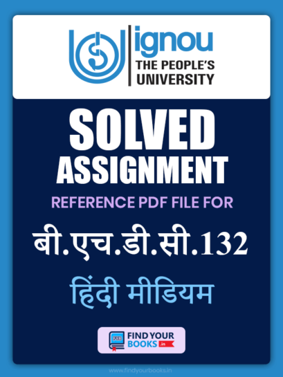 BHDC132 IGNOU Solved Assignment