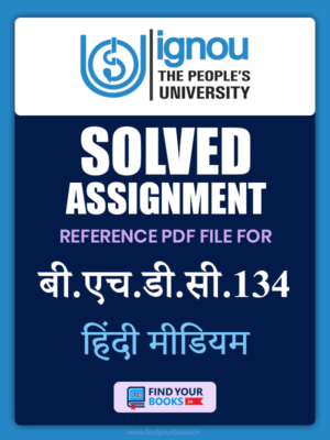 BHDC134 Ignou Solved Assignment