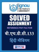 BHDC133 Ignou Solved Assignment