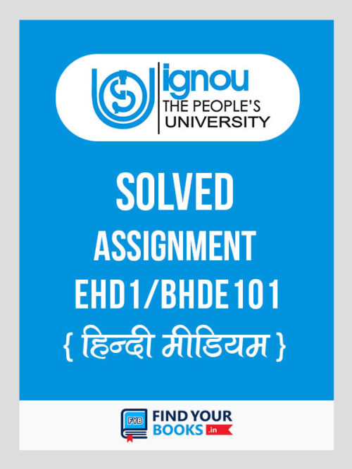 EHD1/BHDE101 IGNOU Solved Assignment