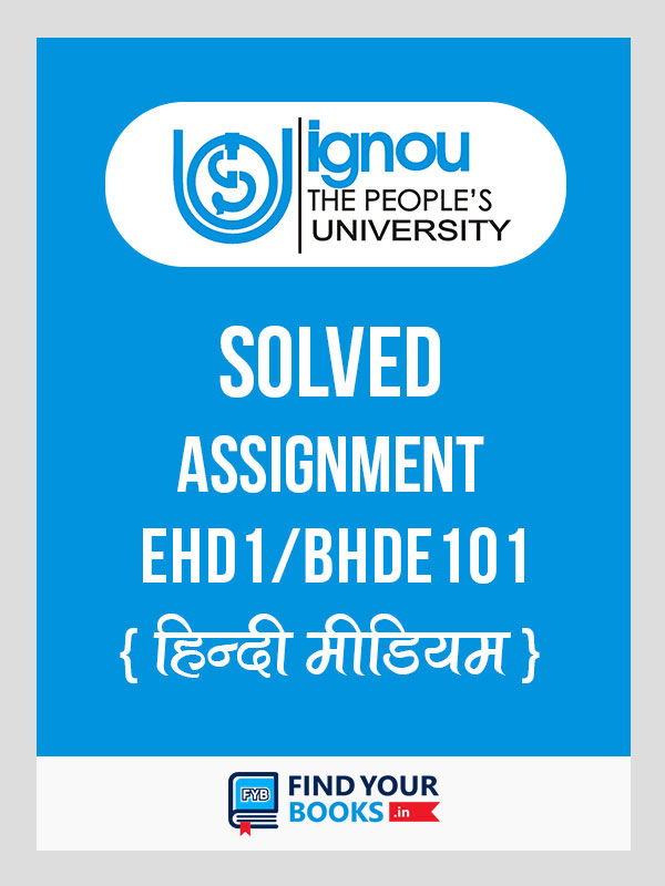 EHD1/BHDE-101 IGNOU Solved Assignment 2020-21