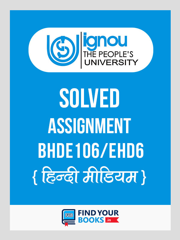 EHD6/BHDE106  IGNOU Solved Assignment 2020-21