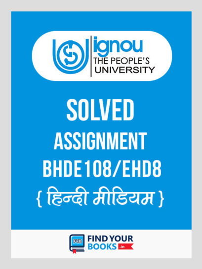 EHD8/BHDE108 IGNOU Solved Assignment