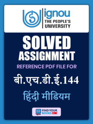 BHDE144 Ignou Solved Assignment