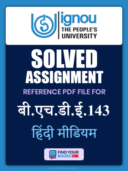 BHDE143 Ignou Solved Assignment