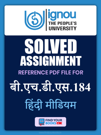 BHDS184 Ignou Solved Assignment