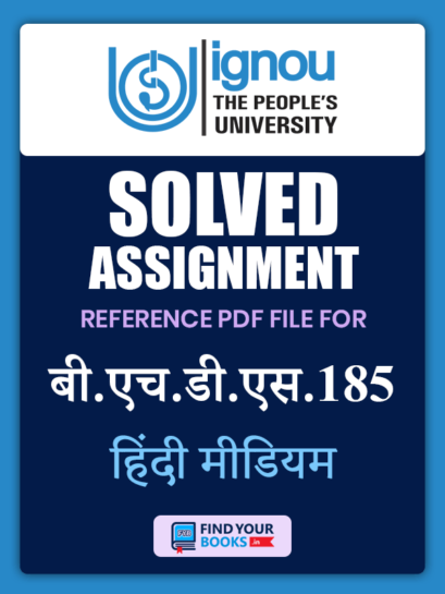 BHDS185 Ignou Solved Assignment