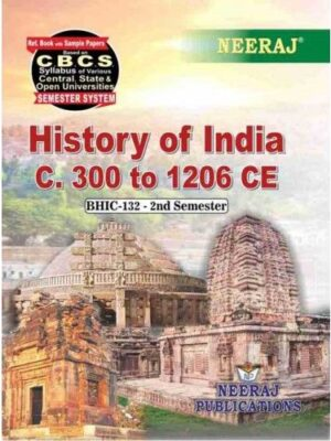 BHIC-132 Book in English Medium for 2020 Exams